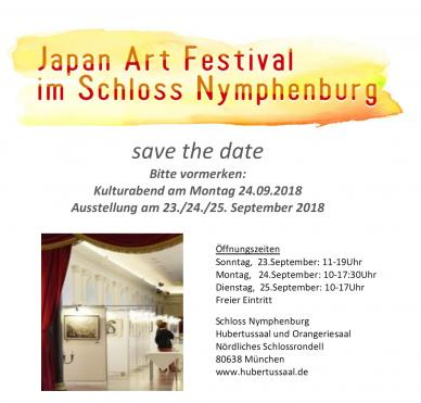 Klaus Menz-Sander auf dem Japan-Art Festival
